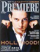 Premiere200403.jpg